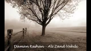 Ali Zand Vakili - Daman Keshan