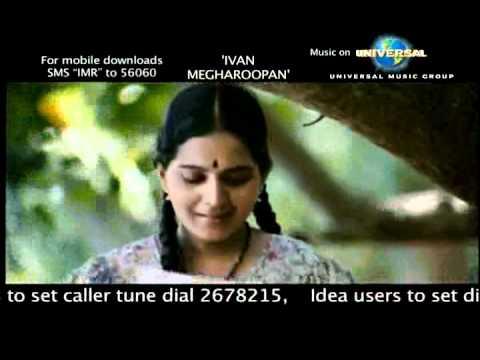 Nisha Surabhi - Ivan Megharoopan - Full...