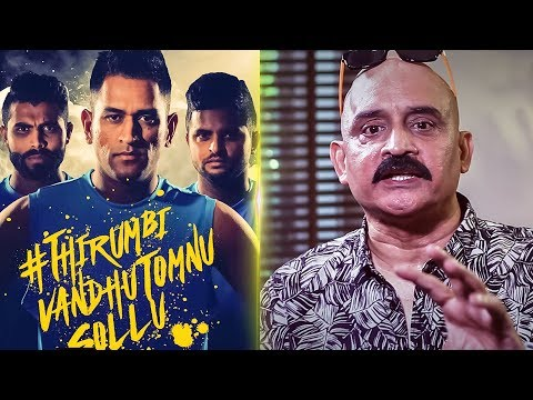 CSK RETURNS: Bosskey's Expectation for IPL 2018! | Dhoni | IPL Auctions 2018