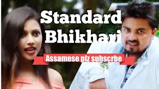 Standard bhikhari assamese funny video