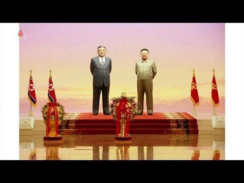 مراسم جشن تولد رهبر پیشین کره شمالی