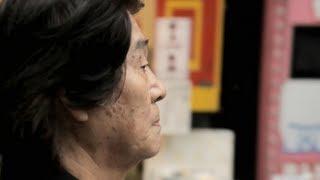 Daido Moriyama – In Pictures thumbnail