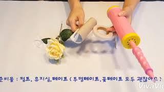 장미꽃 풍선만들기