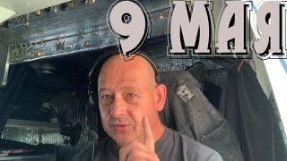 Как должны жить ветераны l Парад в Минске l 9 мая l День Победы в Беларуси l Кому нужен парад ?!
