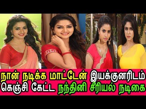 இனி நடிக்க மாட்டேன் நந்தினி சீரியல் நடிகை இயக்குனரிடம் கதறல்|Tamil Serial News|Nandhini Serial