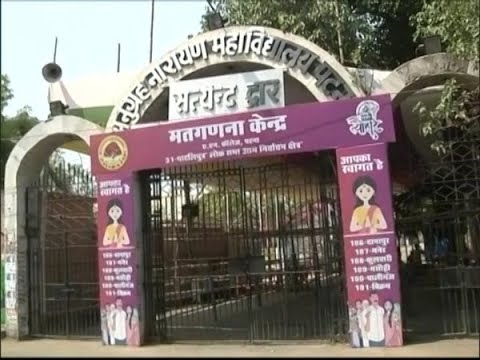 Patna: Three-layer security cover provided to counting centre