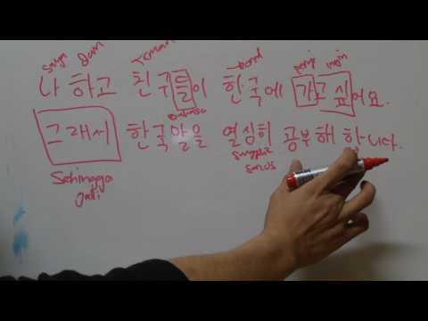 Belajar Bahasa Korea Materi Pelajaran 22 Kata Sambung Kalimat