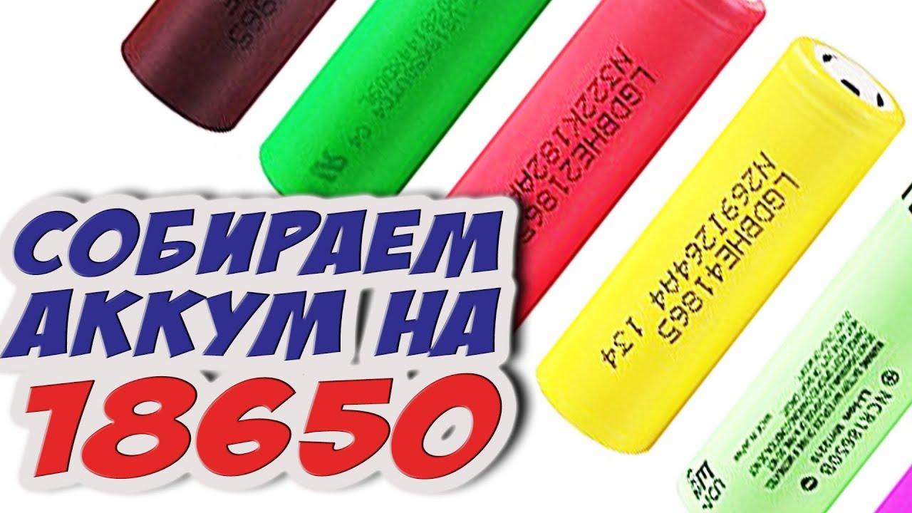 Аккумуляторы для ноутбуков: цены от 1 040руб. В магазинах кирова. Выбрать и купить аккумулятор для ноутбука с доставкой в киров и гарантией.