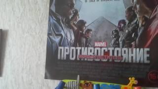 Обзор на мои плакаты