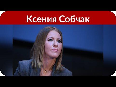 Ксения Собчак: «Максим навсегда останется для меня папой нашего сына»