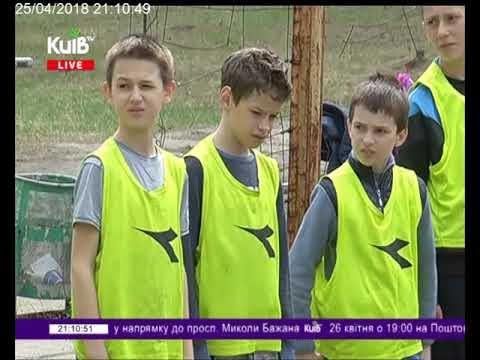 Телеканал Київ: 25.04.18 Столичні телевізійні новини 21.00