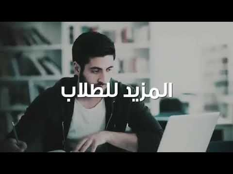 One Million Arab Coders Progression