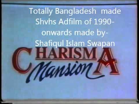 Shafiqul Islam Swapan's Adfilm Charisma BTI  Eng 15