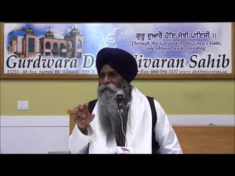 Jeevan Katha Guru Gobind Singh Ji Bhai pinderpal Singh Ji Part 6