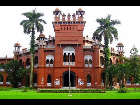 Dhaka University Admission Guide Line