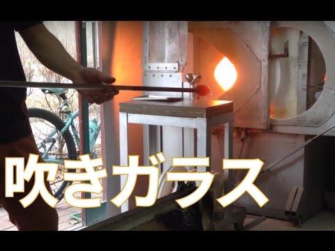 軽井沢ガラス工房で吹きガラス体験