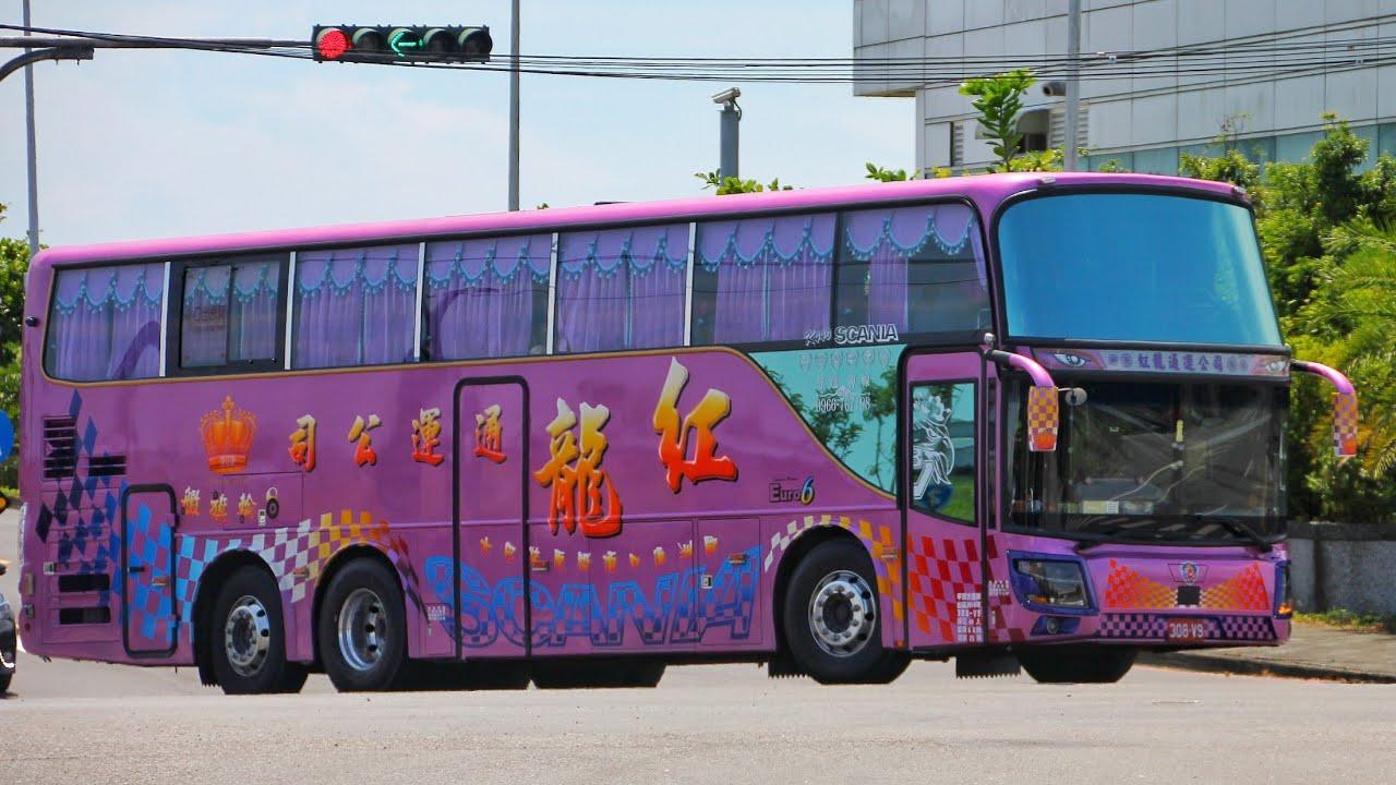 紅龍通運 308-V9 SCANIA K440 鉅巃車體 三軸巴士 霸氣離場