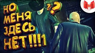 видео Как запустить Hitman Absolution
