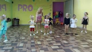 Первый открытый урок на танцах