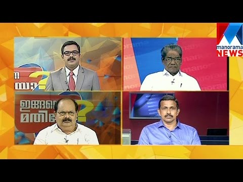 Central governments stand in trade union need is enough | Manorama News