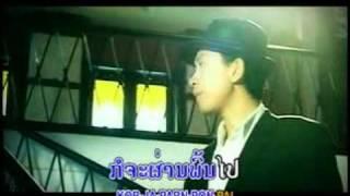 Laos Music-Joy Thossakan - Huk Peang Nang ฮักเพียงนาง