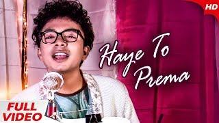 Haye To Prema Studio Version Mantu Chhuria Sidharth Music