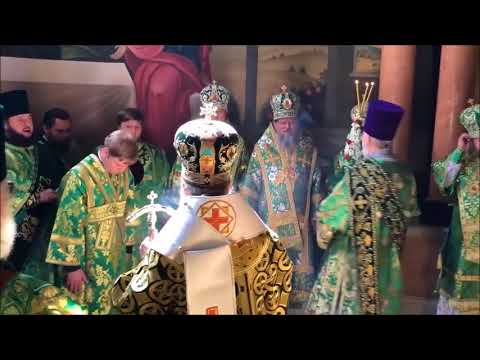 Orthodox Metropolitan of Kiev celebrates Grand Divine Liturgy