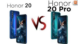Honor 20 Pro vs Honor 20: comparison | Specifications [Hindi हिन्दी]