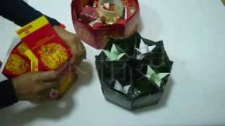 Origami  Multi-purpose Box (实用八宝盒 )