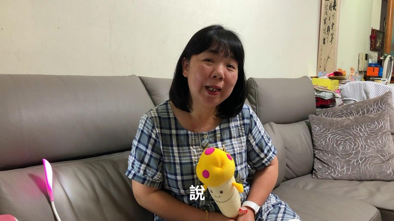 媽媽細漢ㄟ西尊 - YouTube