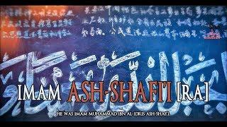 Imam Ash-Shafi'i [RA]