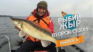 видео Рыбалка на Иваньковском водохранилище