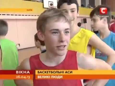 Легенды NBA учили украинских детей играть в баскетбол