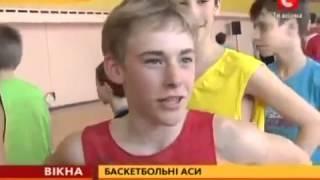 Легенды NBA учили украинских детей играть в баскетбол(баскетбол|броски|игра|баскетбол смешной|лучший|баскетбол под| баскетбол обзор|видео|голы|баскетбол для|ба..., 2015-06-10T19:39:40.000Z)