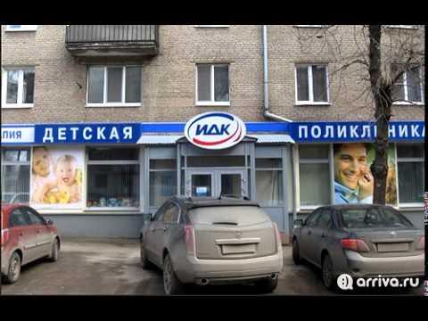 Http://vkrugah.com/организация/112057/2009 - ИДК в городе Шиханы