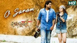 CHINHAA CHINHAA AAKHIRE-O SANAM    Romantic Film Song    BAJRANGI    Human Sagar & Ananya