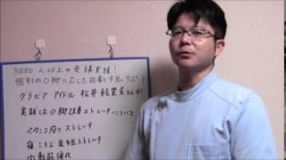 世界一受けたい授業で紹介されたグラビアアイドル松井絵里奈さんのO脚改...
