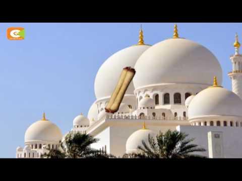 Touba ya Ramadhan: Umuhimu wa mwezi wa ramadhani kwa waislamu