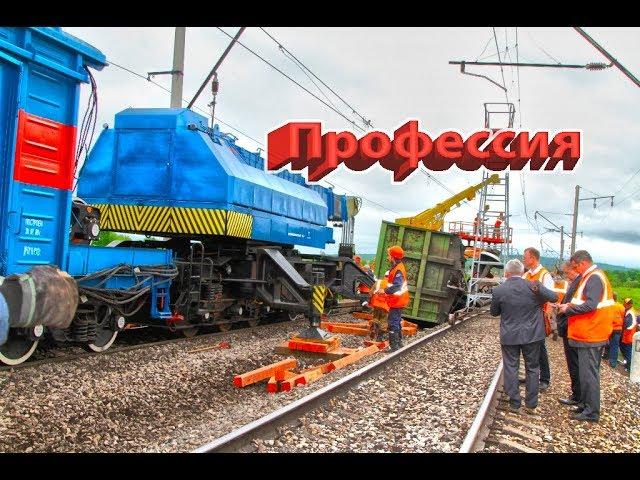 восстановительный поезд поздравления думал фигня шипит