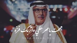 بدر بن عبدالمحسن - ياسيد الناس