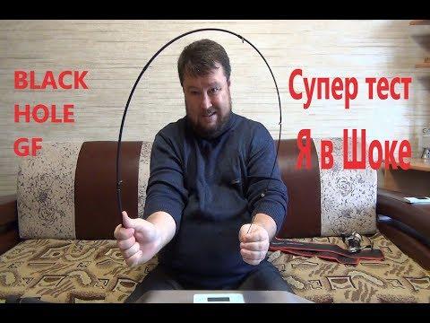 BLACK HOLE GF после сезона !!! Вся правда !!! Розыгрыш нового BLACK HOLE GF !!!
