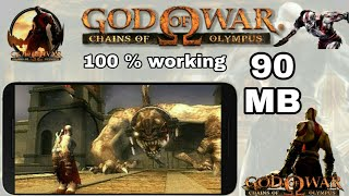 [ 90MB] How To Download God Of War Chains Of Olympus || 90 MB || Mohanmj technical ||