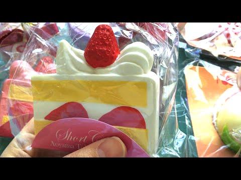 Ibloom Squishy Haul : Squishy Package Haul #18 - iBloom and Aoyama Tokyo! - YouTube