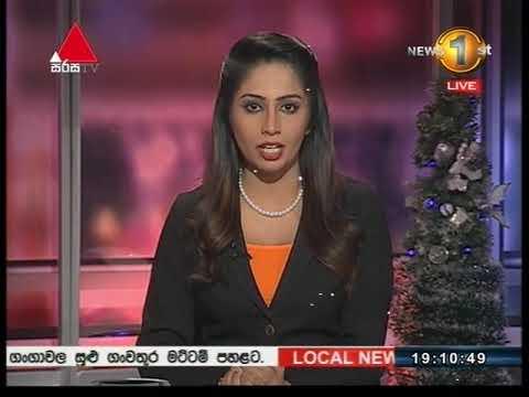 News 1st: Prime Time Sinhala News - 7 PM | (03-12-2017)
