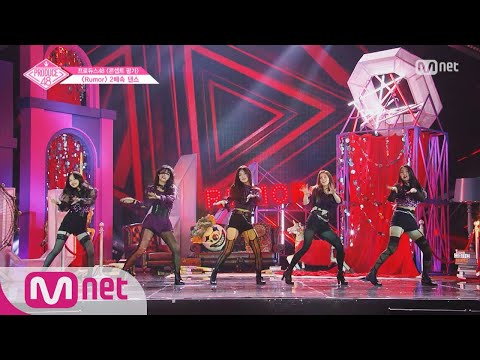 PRODUCE48 [48스페셜] ♬Rumor 2배속 댄스 @콘셉트 평가 180824 EP.11