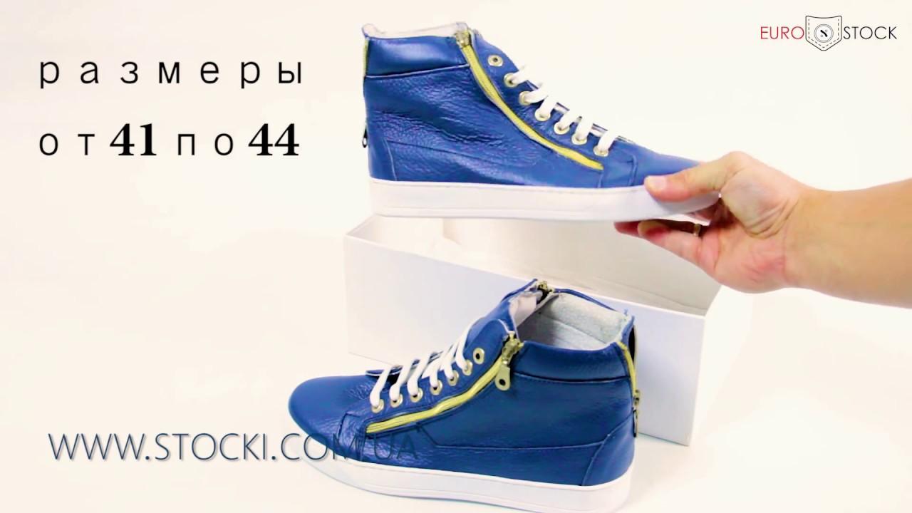 Обувь Grisport (Гриспорт) - испытание кроссовок и ботинки на .