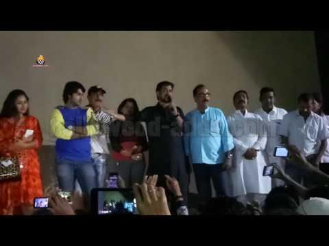 Deewane दिवाने Bhojpuri Film - PUBLIC REVIEW - Pradeep R Pandey Chintu - Shagun Dubey, Raj K Pandey