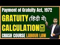 Easy Gratuity Calculation Formula 2018 | How much gratuity money will I get?