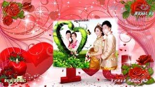 Khmer Song Wedding, Thngay Mong Khol Yeng ,ថ្ងៃមង្គលយើង