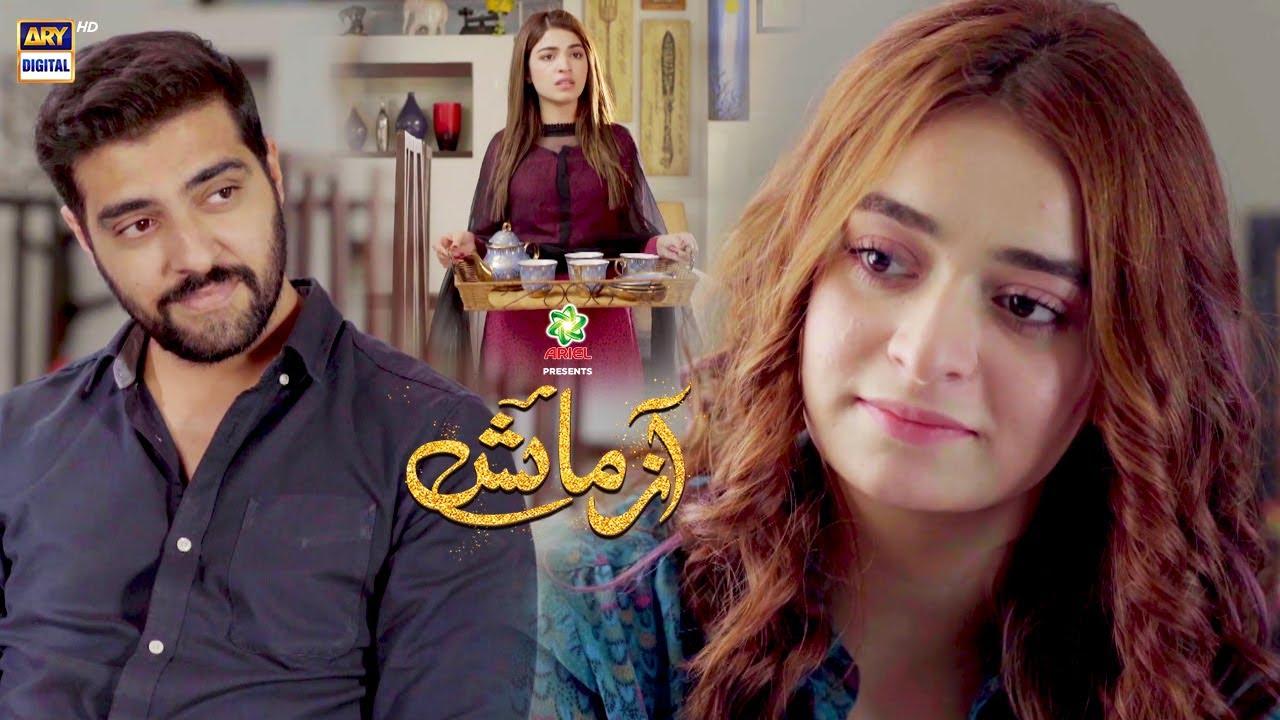 Rashk Aana Chahiye Usey Apni Qismat Par   BEST SCENE   Azmaish Presented By Ariel